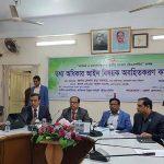 Make grassroots people familiarised with RTI Law: Nepal Chandra
