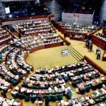 Bangladesh Sugar Crop Research Institute Bill, 2019 places in JS