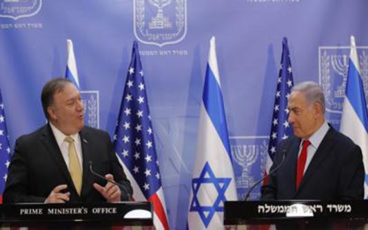 In Jerusalem, Pompeo takes a jab at US Democrats on anti-Semitism
