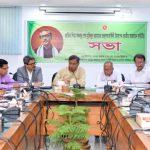 AL holds meeting marking Bangabandhu's centenary celebration