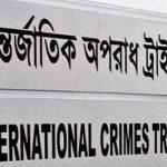 Tribunal sentences one to death for killing RP Saha, son