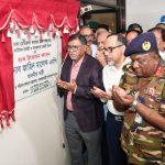 Zahid inaugurates 'Cardiac Unit' at DMCH